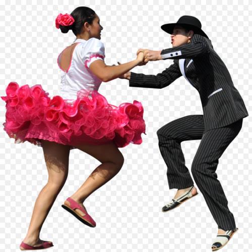 Es el baile folclórico más representativo de los Llanos colombo,venezolanos. Es una de las danzas folclóricas que presenta la típica supervivencia española,
